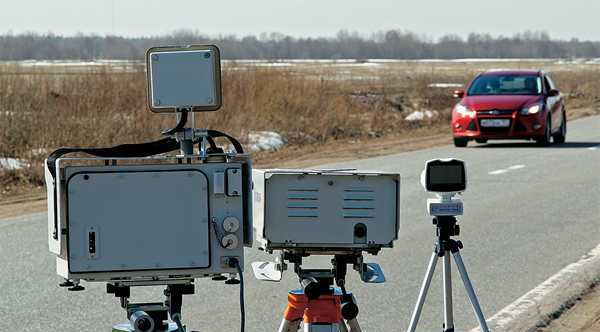 Радары на дороге