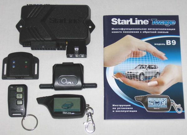 Система охраны с обратной связью StarLine Twage B9