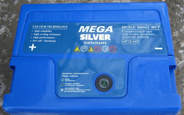 Аккумулятор MUTLU MEGA SILVER calcium с индикатором заряда