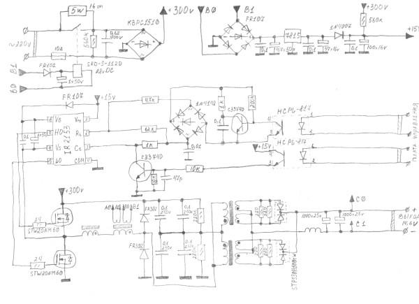 орион pw700 схема