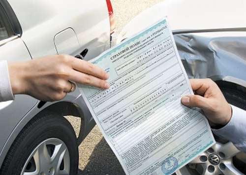 У каждого владельца автомобиля должен быть страховой полис