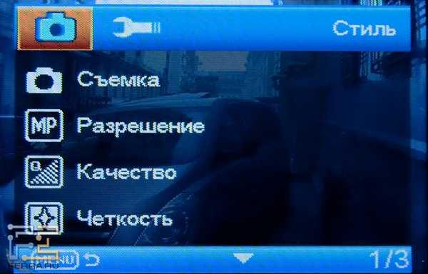 Настройка видеорегистратора. Выставляем качество записи