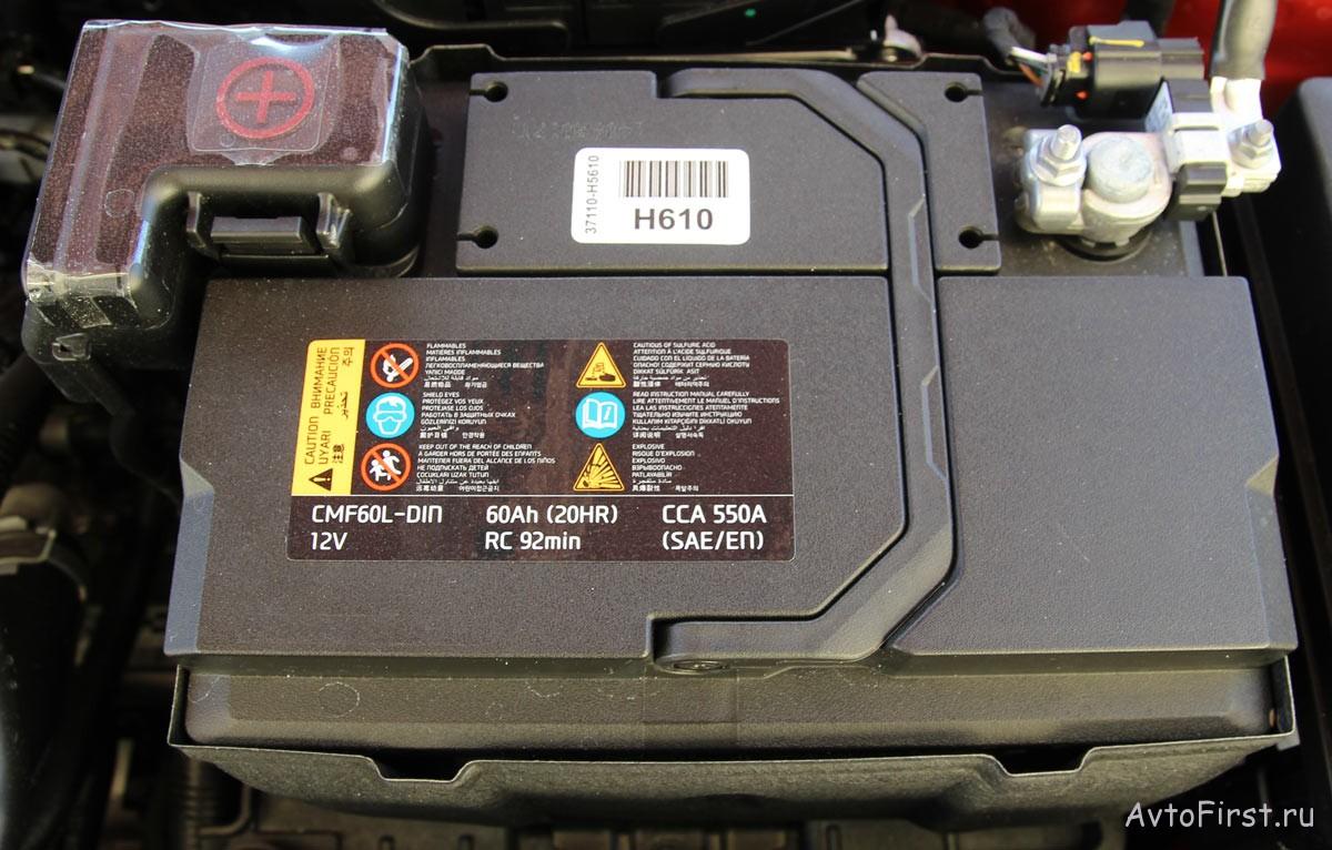 Аккумулятор CMF60L-DIN на 60 А/ч