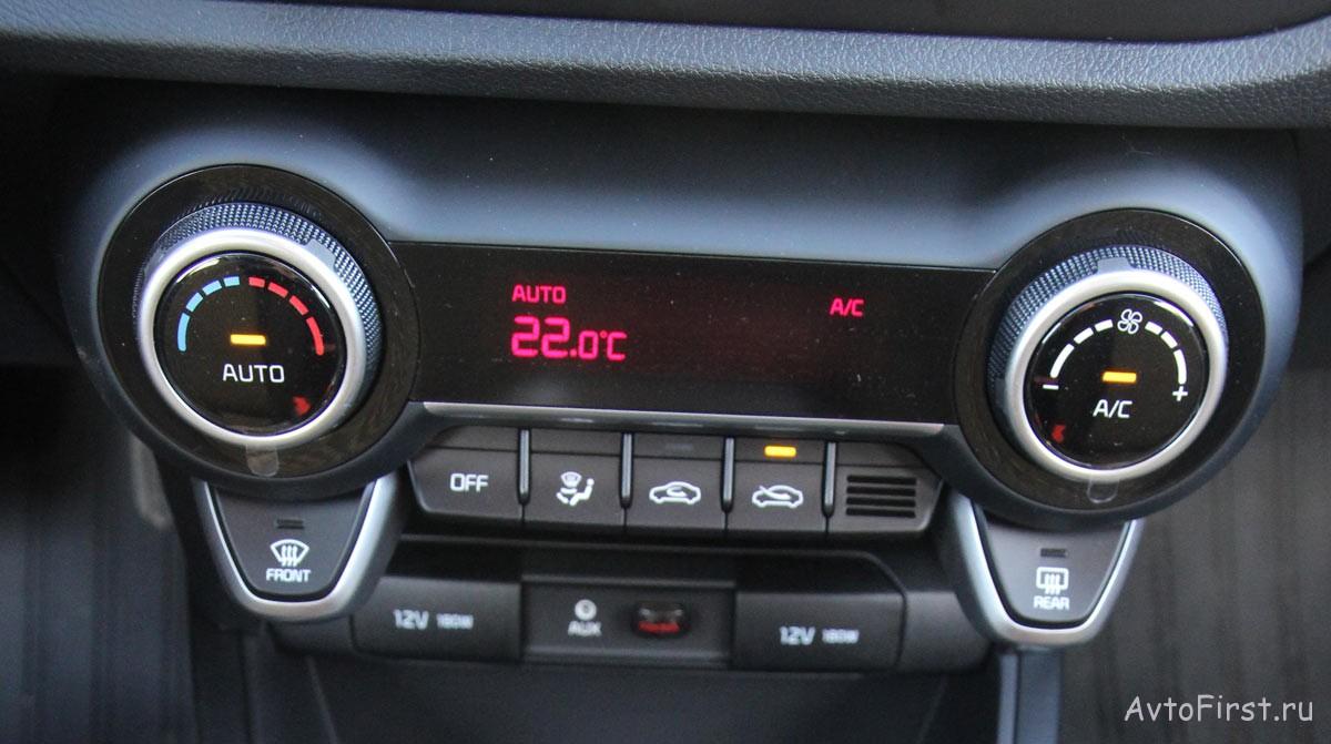 Система управления климат-контроля напоминает игровой джойстик