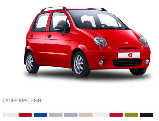 Доступные цвета Ravon Matiz