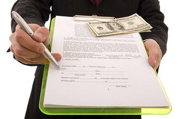 Главное условие - наличие подписи продавца и покупателя