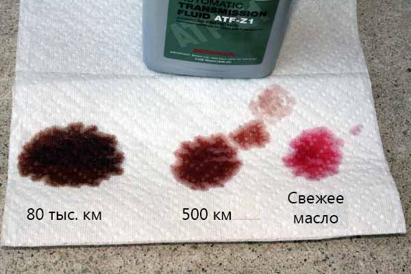 Цвет свежего масла ATF-Z1 имеет красноватый оттенок. После значительного пробега цвет масла становится темно-коричневым