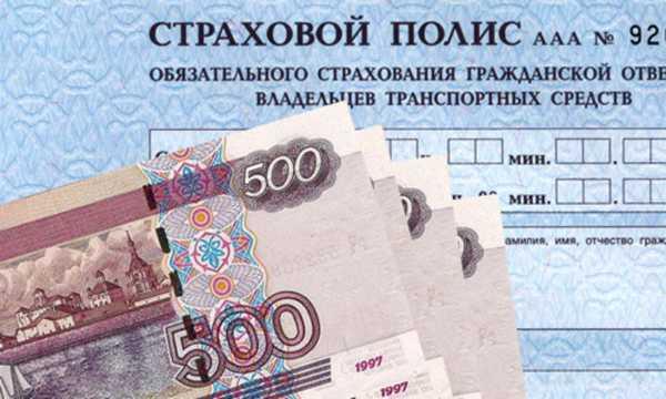 Выплаты по Европротоколу не превышают 25000рублей