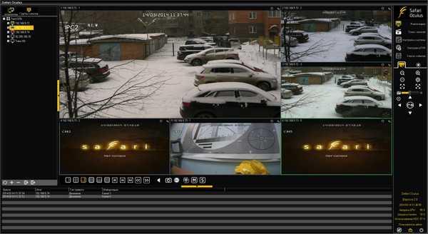 Настройка видеорегистратора через интернет