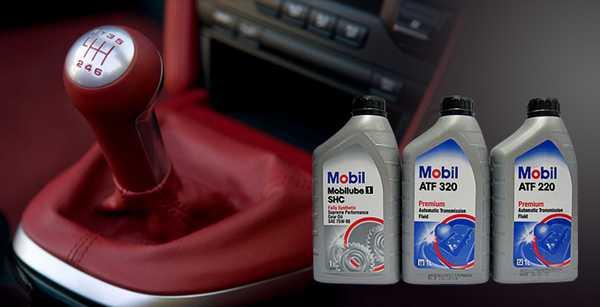Для АКПП требуется специальное масло с маркировкой ATF
