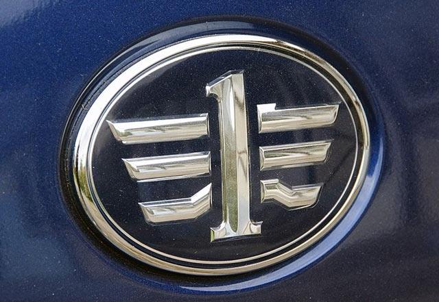 Логотип автофирмы FAW