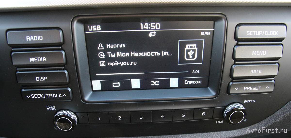 Бюджетная аудиосистема с радио и USB. Экран - монохромный